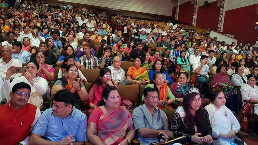 Women Day Audience